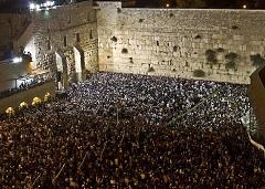 Kotel/Västra muren/Klagomuren i Jerusalem