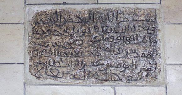 Moské nära Hebron har en hänvisning till det judiska templet