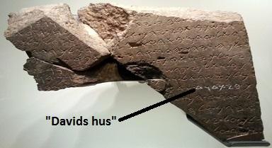 Första kända referensen till kung David