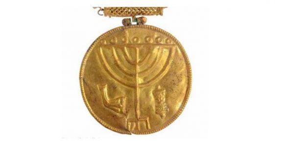 Ofels skatt i Jerusalem