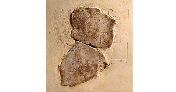 Skiss från 2:a Tempelperioden