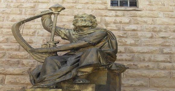 Varför valde kung David Jerusalem som huvudstad?