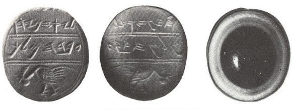 Sigill från 700-talet f.Kr.