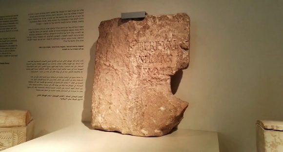 Pontius Pilatus med hans namn skrivet på sten