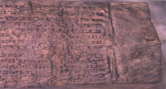 Olöst mysterium: Dödahavsrullarnas skattkarta