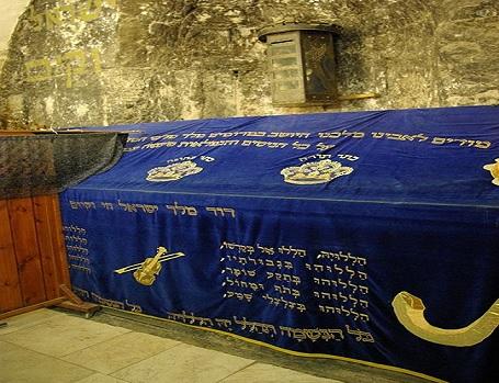 Utflyktsmål i Jerusalem – Davids grav