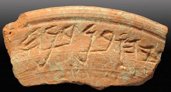 8 judiska arkeologiska upptäckter