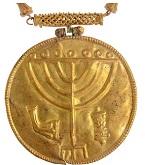 Guldmedaljong med etsningar av Menorah, Torah och Shofar upptäcktes 2013 vid foten av Tempelberget i Jerusalem