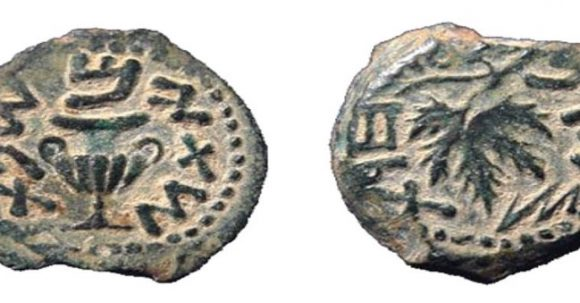 """Ett mynt är hittat med texten """"Befria Zion"""" nära Jerusalem"""